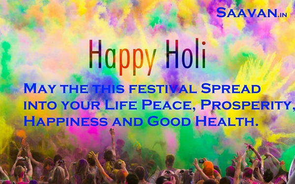 Happy-Holi-saavan