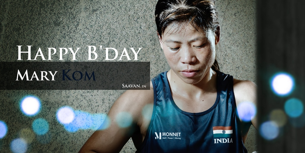 mary-kom-birthday