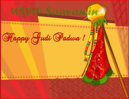 happy-gudi-padwa-2016