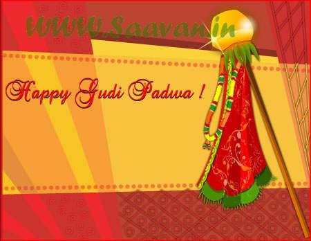 happy-gudi-padwa-2016