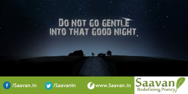 Do Not Go Gentle Into That Good Night saavan