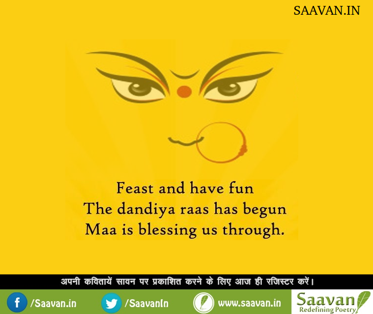 saavan-poetry-navratri-image-post-1